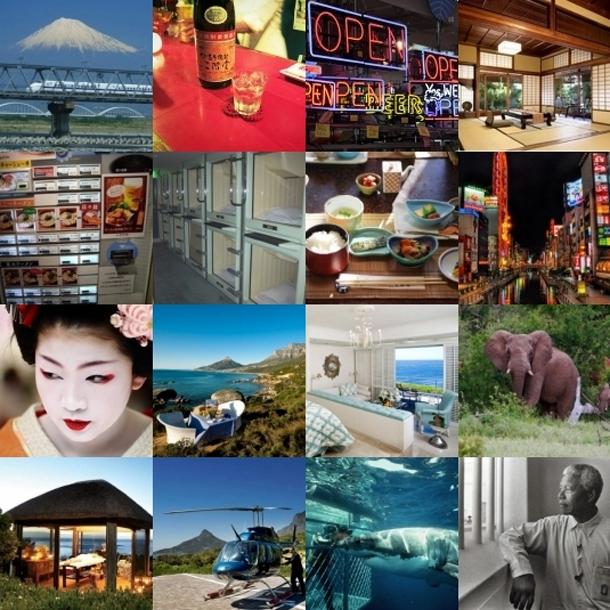 honeymoon adventure Japan Patchwork gift list